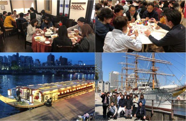 社員旅行★横浜・東京の旅